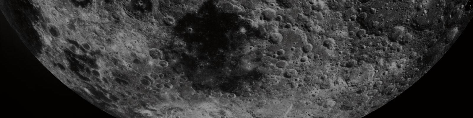 月球表 - 背景